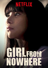 Girl from Nowhere Netflix AR (Argentina)